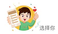 提升转化率_有咨询